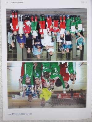 Футбол с 3 лет в Москве Фото 1