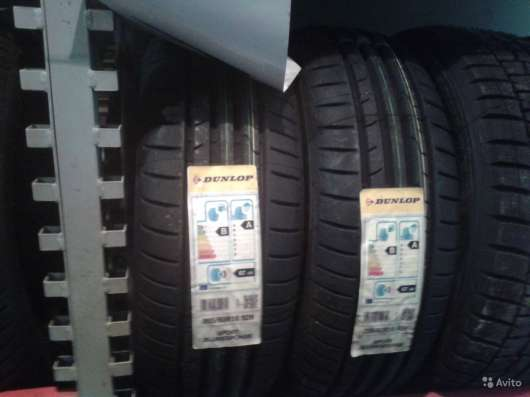 Новые Dunlop 195 50 R16 Sport Blu Response