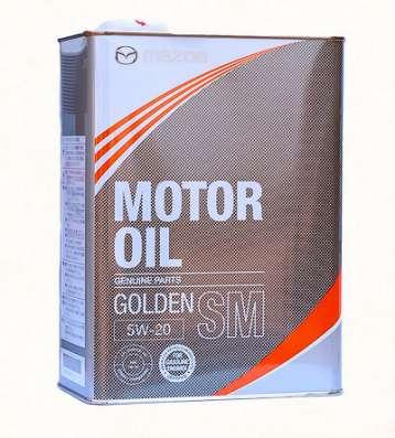 Масло Mazda Original Oil Supra 0W20 синтетика 5 литров