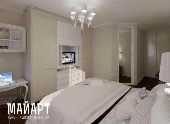 Дизайн - оформление ремонт и отделка квартир