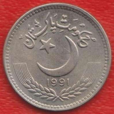 Пакистан 25 пайса 1991 г.