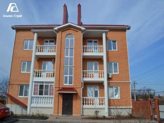 Строительство малоэтажных многоквартирных домов в Краснодаре Фото 2