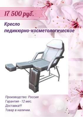 Кресло педикюрно-косметологическое S-011