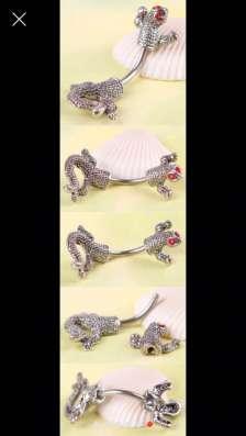 Пирсинг ящерица