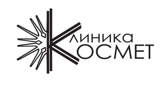 УЗИ в Краснодаре клиника Космет