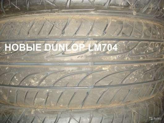 Новые шины Дунлоп лм704 205/60 R16 Sp