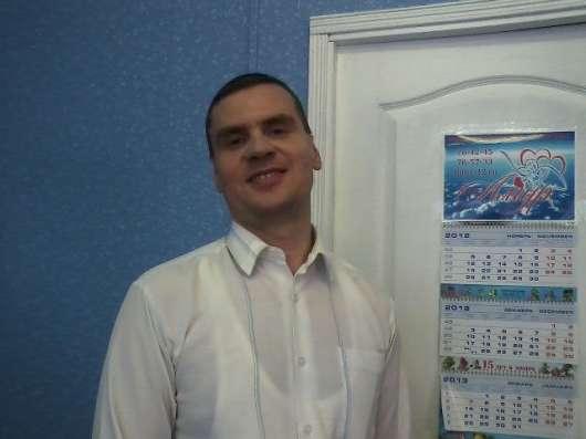 Андрей, 42 года, хочет познакомиться в Кемерове Фото 1
