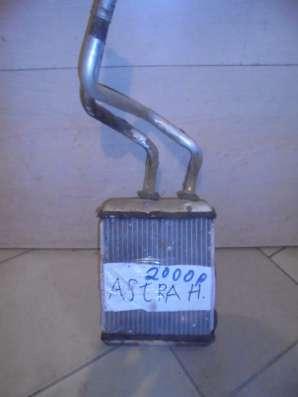 Радиатор кондиционера опель астра h