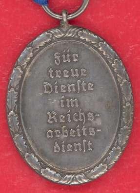 Германия Медаль Выслуга RAD 12 лет мужская