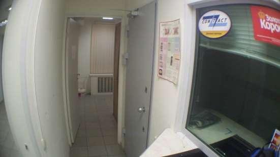 В аренду нежилое помещение 33м2 ЦАО