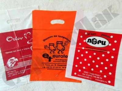 Полиэтиленовые пакеты в Туле Фото 1