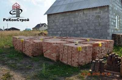 Кирпич строительный Шахтинский, М-125 м-125