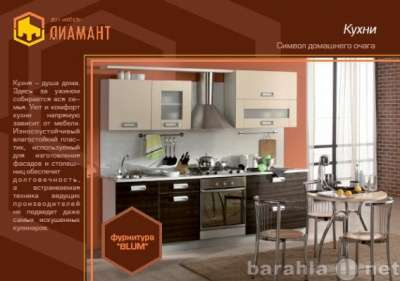 Мебель для гостиниц, офиса, дома произво Дом мебели Диамант в Анапе Фото 5