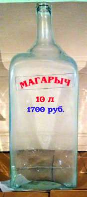 Бутыли 22, 15, 10, 5, 4.5, 3, 2, 1 литр в Астрахани Фото 2