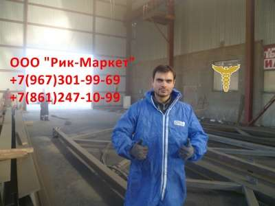 Зашита Малярная 3М, Contracor, и др