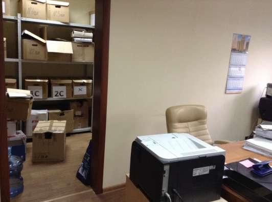 Аренда офиса-склада
