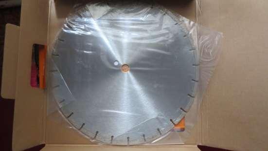 Алмазные диски 350 мм по бетону на бензорез