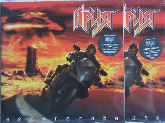 Ария Мания величия Запечатанные винил пластинки LP
