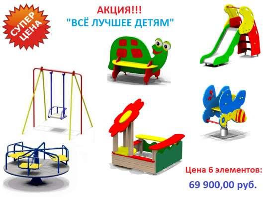 Детские игровые площадки, Ангары,Контейнера для Мусора,Башни