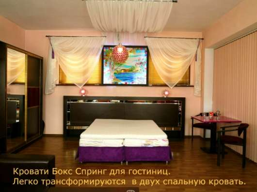 Кровать для гостиниц Бокс Спринг Сочи, Адлер, Анапа производство в Краснодаре