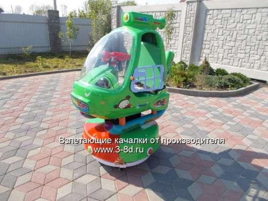 Детский аттракцион, взлетающий вертолет