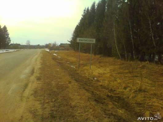 Земельный участок в Ярославской области