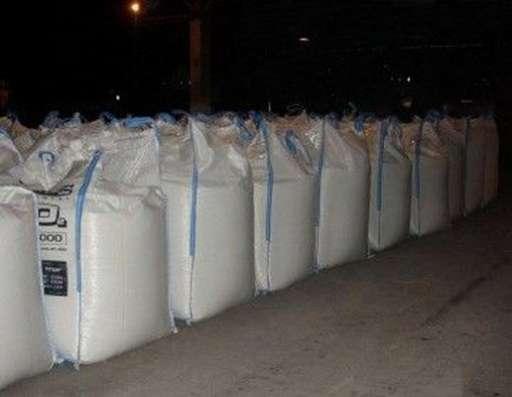 Алюминий сернокислый (сульфат алюминия) ГОСТ 12966-85