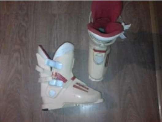 Горные лыжи и ботинки - дешевая продажа