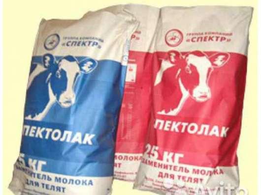Заменитель цельного молока для телят и поросят