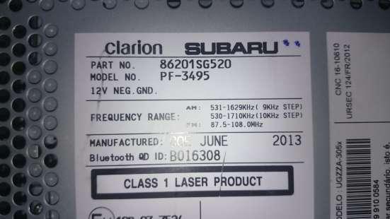Автомобильный DVD-проигрыватель Clarion PF-3495
