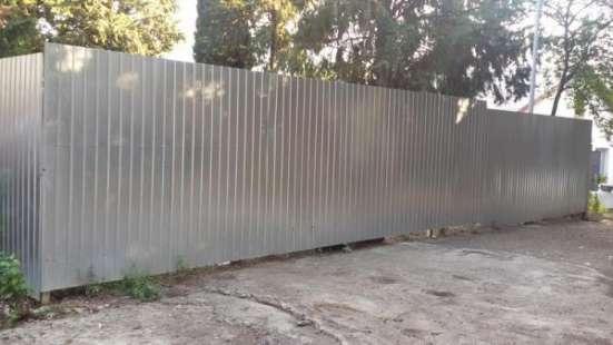 Продается участок в пгт Гурзуф по улице Строителей