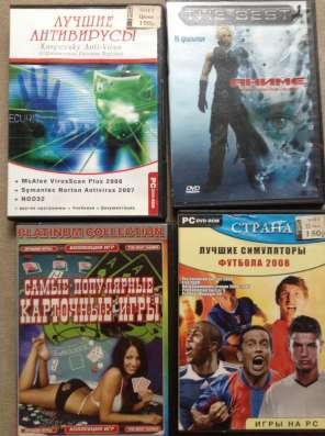 Продаю DVD, CD диски в Краснодаре Фото 1