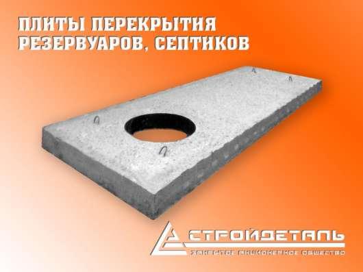 Кольца колодца, плиты перекрытия колодца, в ассортименте в Пятигорске Фото 3