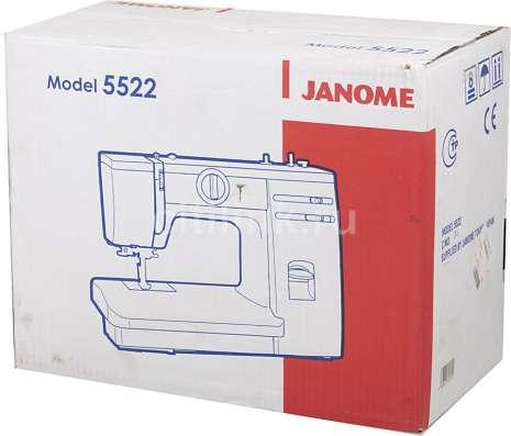 Швейная машина Жанамэ