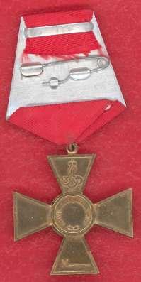 Медаль «Крест Суворова» с документом