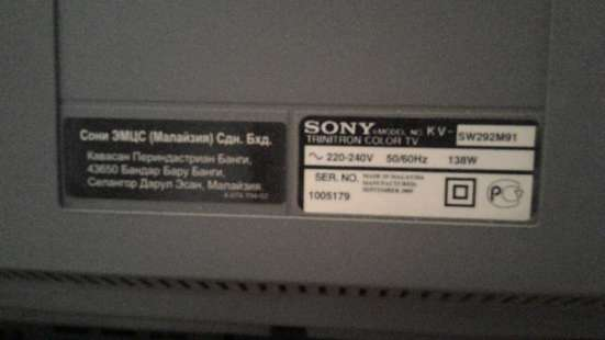 Телевизор SONY trinitron KV-sw292m91 с креплением на стену