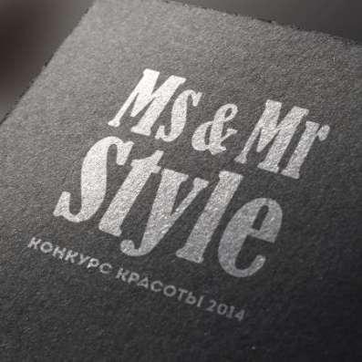 Графический дизайн в Волгограде Фото 3
