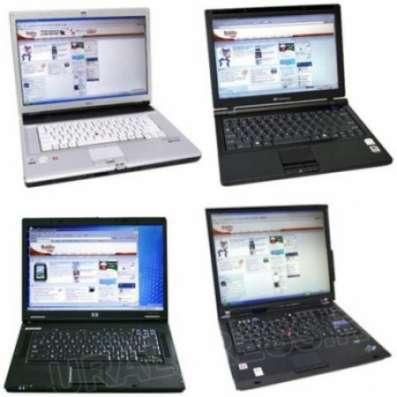 Куплю дорого Ноутбук или нетбук в рабочем состоянии любой марки