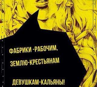 Срочно продается Кальянная, м. Киевская в Москве Фото 1