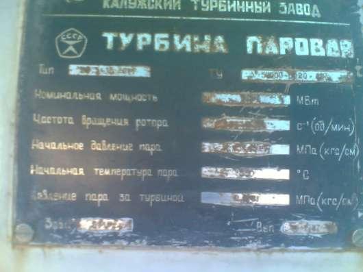 Парогенератор. Турбогенератор Т-2,5-2У3