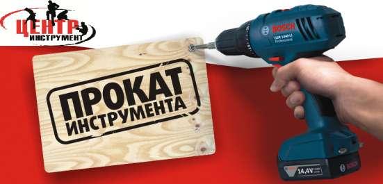 Прокат инструмента и строительного оборудования