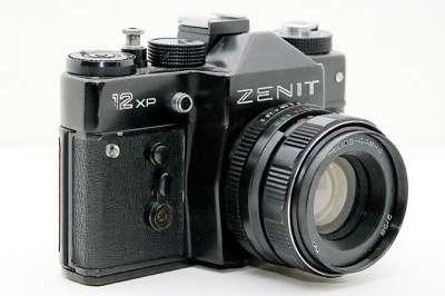пленочный фотоаппарат Зенит Зенит12ХР+Гелиос44М