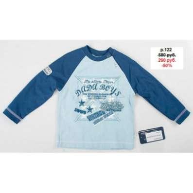 Детскую одежду MMdadak Польша -30% -50% в Уссурийске Фото 2