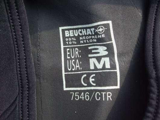 Ласты для фридайвинга Beuchat mundial Elite 43-44р