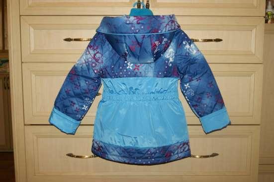 Демисезонная куртка на девочек