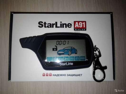 Старлайн А 91+ установка 9500