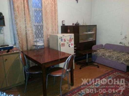 комнату, Новосибирск, Серафимовича, 9