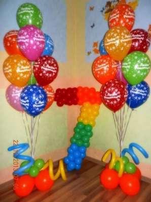 Гелиевые шары от 35 руб