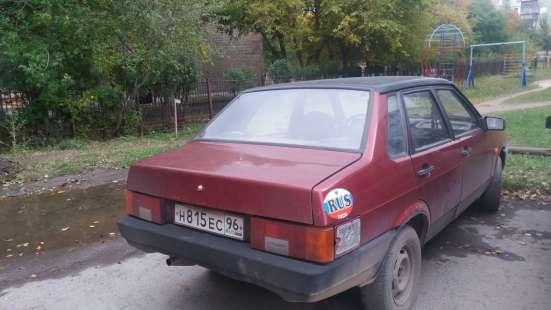 Продажа авто, ВАЗ (Lada), 21099, Механика с пробегом 1 км, в Полевской Фото 2