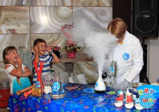 Праздники для детей и взрослых в научном стиле от